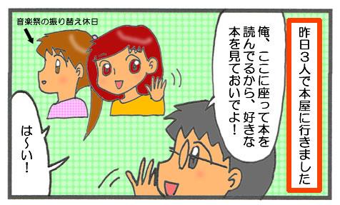 f:id:toshigoto:20161101152014j:plain