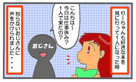 f:id:toshigoto:20161101152017j:plain