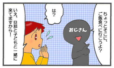 f:id:toshigoto:20161101152022j:plain