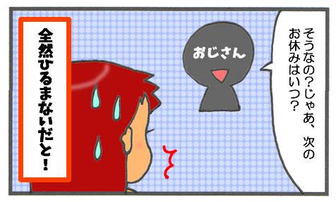 f:id:toshigoto:20161101152026j:plain