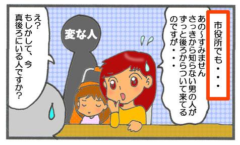 f:id:toshigoto:20161101152035j:plain