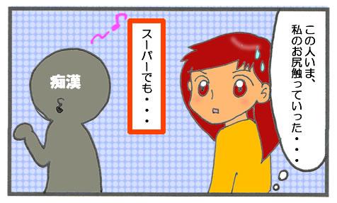 f:id:toshigoto:20161101152039j:plain