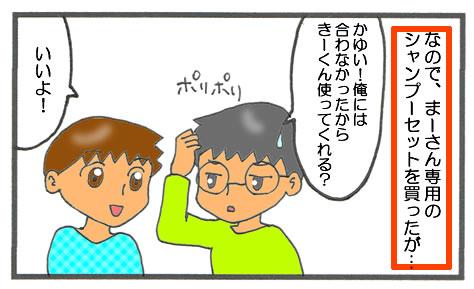 f:id:toshigoto:20161102152946j:plain