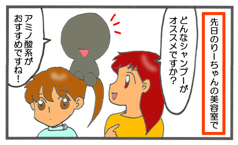 f:id:toshigoto:20161102152953j:plain