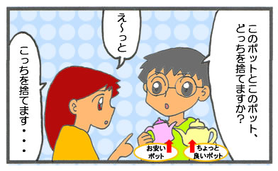f:id:toshigoto:20161103203618j:plain