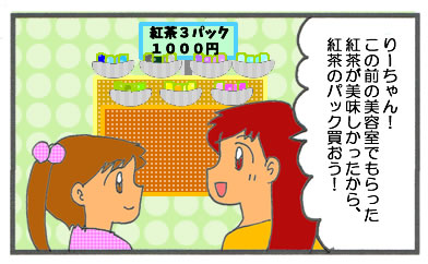 f:id:toshigoto:20161103203621j:plain
