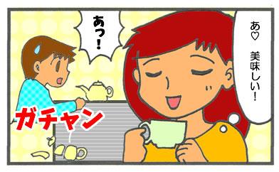 f:id:toshigoto:20161103224914j:plain