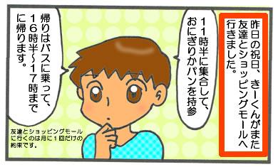 f:id:toshigoto:20161104173201j:plain