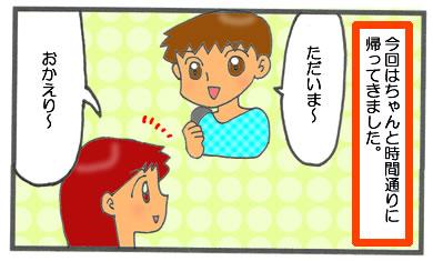 f:id:toshigoto:20161104173205j:plain