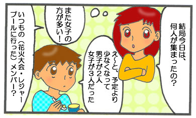 f:id:toshigoto:20161104173208j:plain