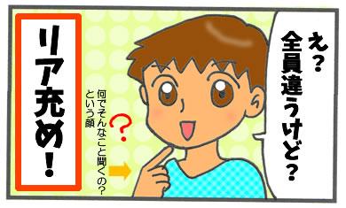 f:id:toshigoto:20161104173211j:plain