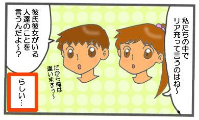 f:id:toshigoto:20161104173220j:plain