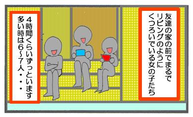 f:id:toshigoto:20161106175724j:plain