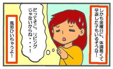 f:id:toshigoto:20161106175730j:plain