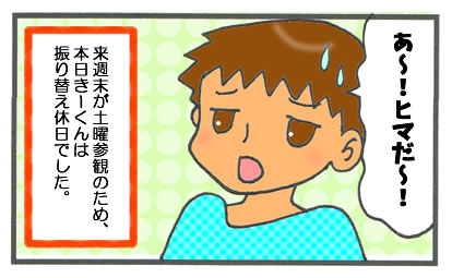 f:id:toshigoto:20161107200922j:plain
