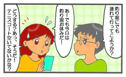 f:id:toshigoto:20161107200925j:plain
