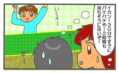 f:id:toshigoto:20161107200934j:plain