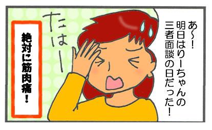f:id:toshigoto:20161107200937j:plain