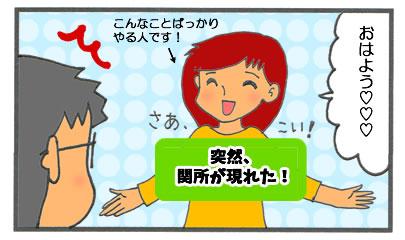 f:id:toshigoto:20161108170951j:plain