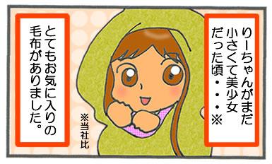 f:id:toshigoto:20161109194739j:plain