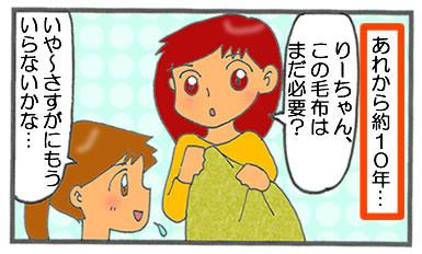 f:id:toshigoto:20161109194742j:plain