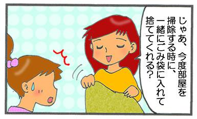 f:id:toshigoto:20161109194745j:plain