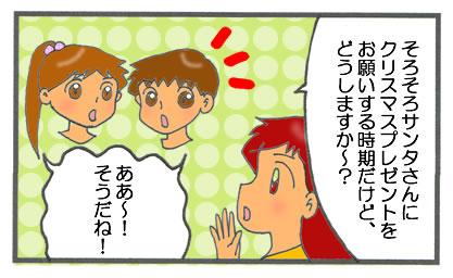f:id:toshigoto:20161110194700j:plain