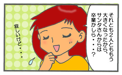f:id:toshigoto:20161110194703j:plain