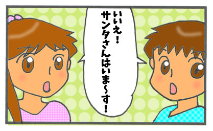 f:id:toshigoto:20161110194706j:plain