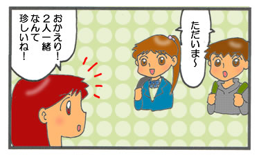 f:id:toshigoto:20161111202840j:plain