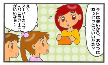 f:id:toshigoto:20161111202843j:plain