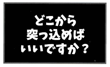 f:id:toshigoto:20161111202853j:plain
