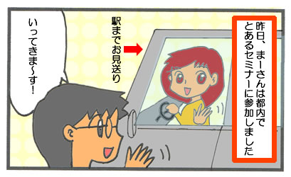 f:id:toshigoto:20161112173440j:plain