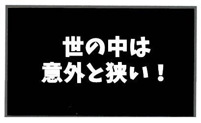 f:id:toshigoto:20161112173459j:plain