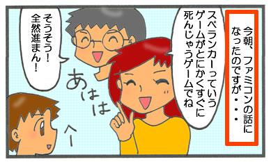 f:id:toshigoto:20161113181234j:plain