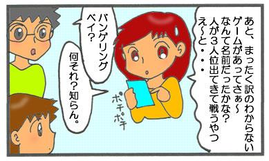 f:id:toshigoto:20161113181237j:plain