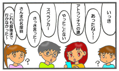 f:id:toshigoto:20161113181241j:plain