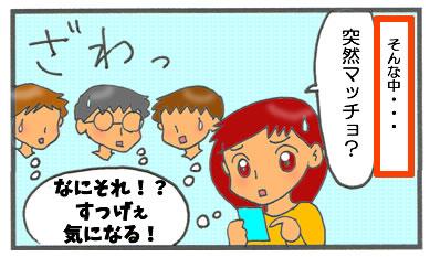 f:id:toshigoto:20161113181248j:plain