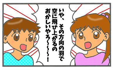 f:id:toshigoto:20161114213817j:plain