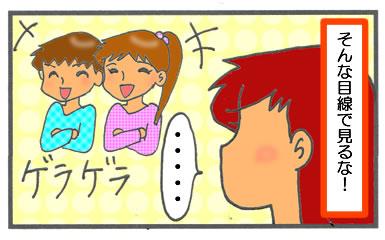 f:id:toshigoto:20161114213820j:plain