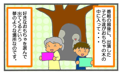 f:id:toshigoto:20161115210953j:plain