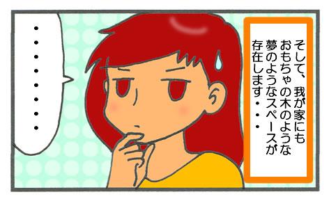 f:id:toshigoto:20161115210957j:plain