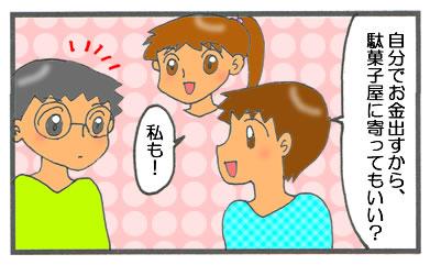f:id:toshigoto:20161116213049j:plain