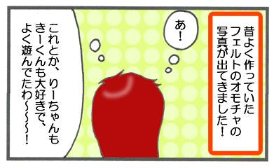 f:id:toshigoto:20161117172743j:plain