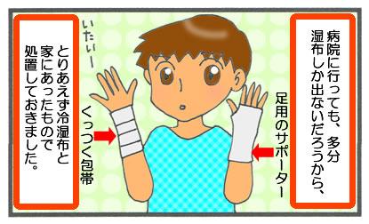 f:id:toshigoto:20161118195456j:plain