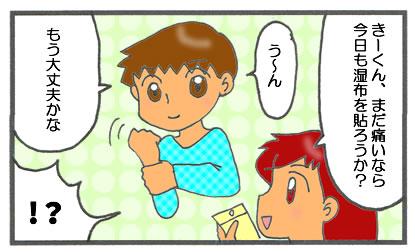 f:id:toshigoto:20161118195502j:plain