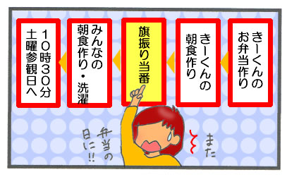 f:id:toshigoto:20161119154856j:plain
