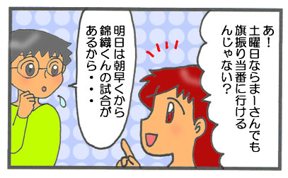 f:id:toshigoto:20161119154859j:plain