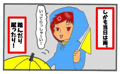 f:id:toshigoto:20161119154905j:plain