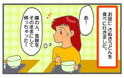 f:id:toshigoto:20161120173151j:plain